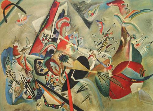 Коллекция работ В.В. Кандинского. Изображение № 23.