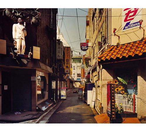 Большой город: Токио и токийцы. Изображение № 188.