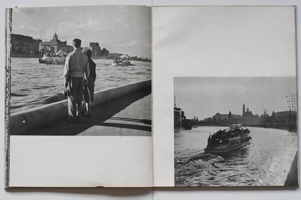 Erich Einhorn. Москва 1959. Изображение № 32.
