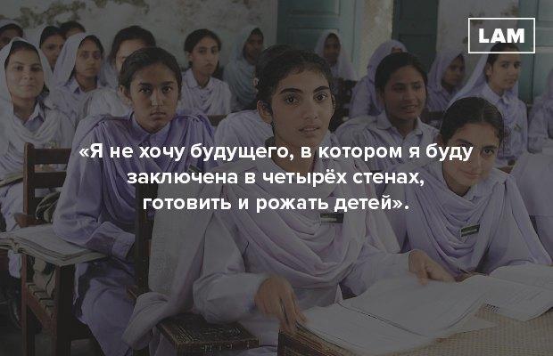 «Экстремисты боятся книг и ручек»: 10 цитат нобелевского лауреата Малалы Юсуфзай. Изображение № 5.