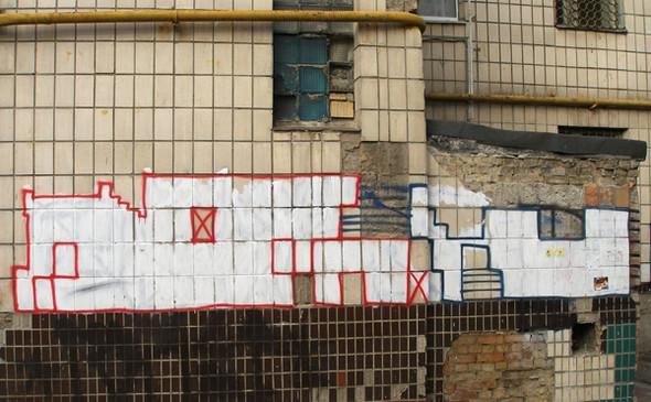 Художественные методы уничтожения граффити. Изображение № 27.