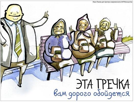 Странные агитплакаты от Центра современного АНТИискусства. Изображение № 3.