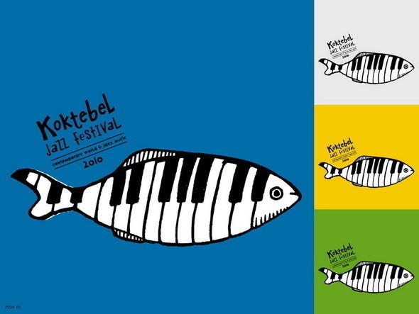 Изображение 42. Koktebel Jazz Fest.. Изображение № 44.