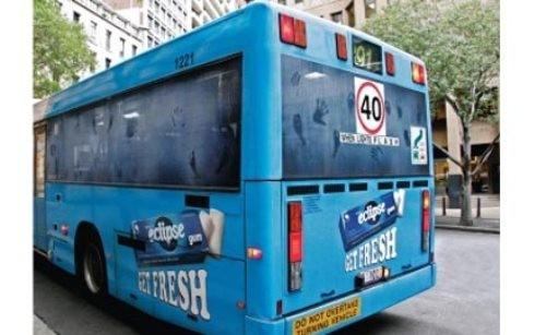Креативные автобусы. Изображение № 8.