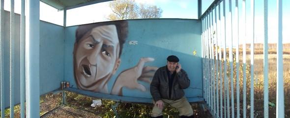 Граффити от 007. Изображение № 2.