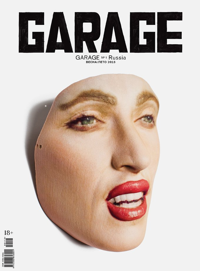 Обложка первого номера Garage Russia. Изображение № 1.