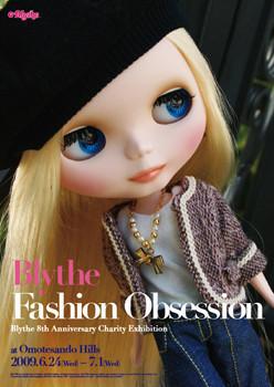 Куклы Blythe. Голова – всему голова!. Изображение № 4.