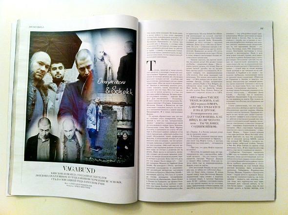 Первый номер российского журнала Interview уже в продаже. Изображение № 2.