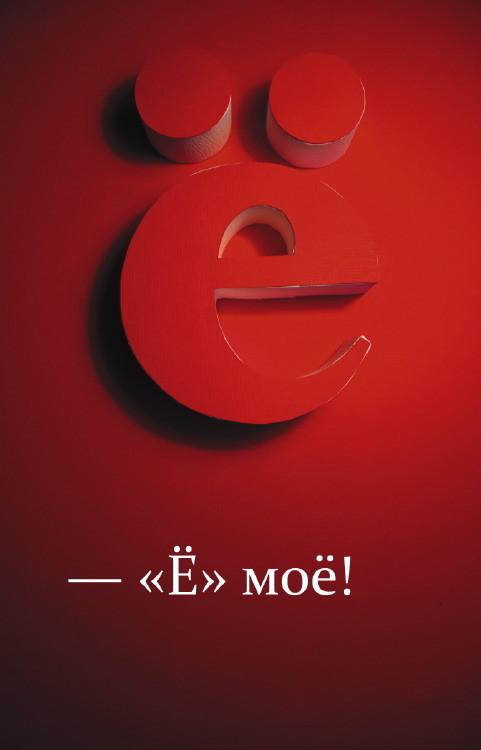 POST ITAWARDS 2009 — РОССИЯ. Изображение № 21.