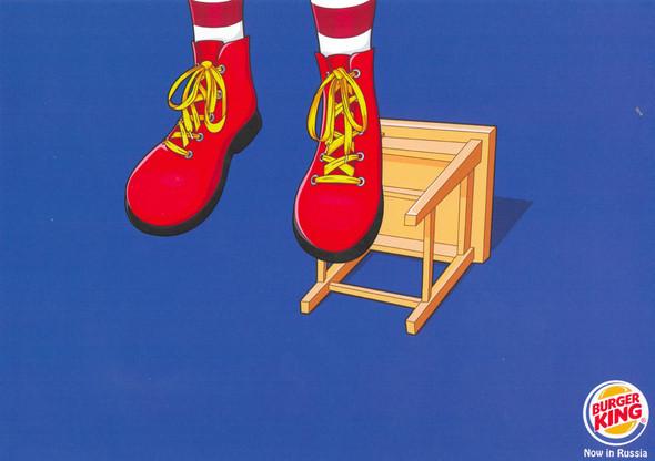 «Бургер Кинг теперь в России»» (Печатная реклама. Реклама товаров и услуг). Изображение № 4.
