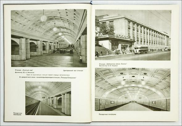 Изображение 5. Советский дизайн интерьера 50-х!.. Изображение № 6.