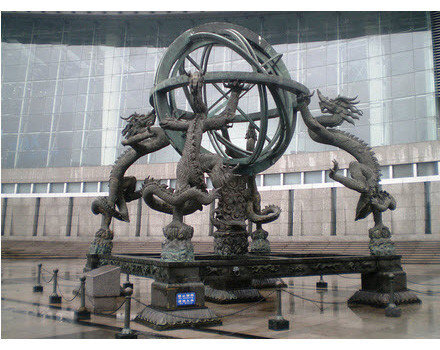 В поисках «Немо»: Гид по мировым музеям науки. Изображение № 89.
