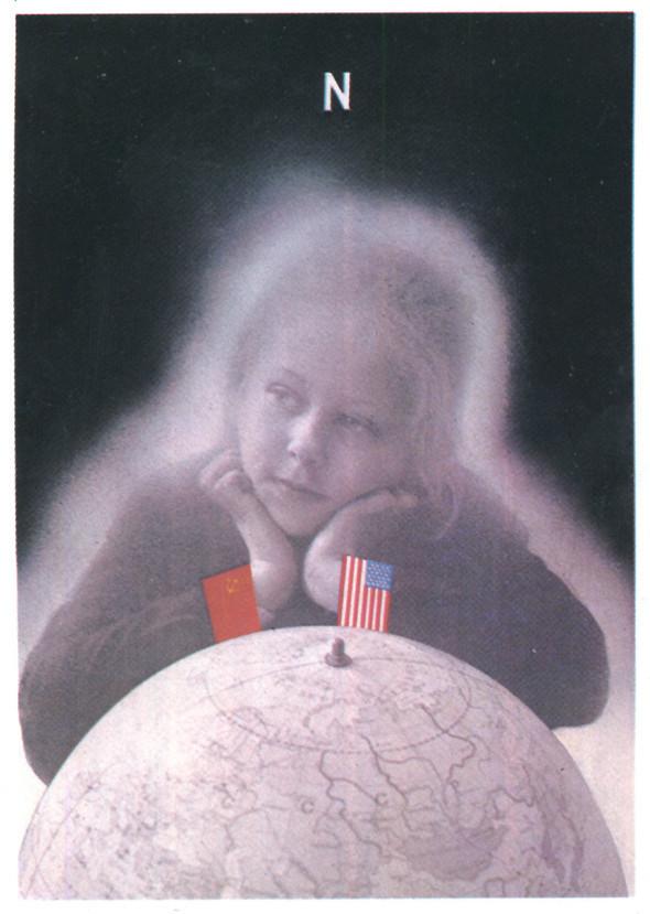 Искусство плаката вРоссии 1884–1991 (1985г, часть 5-ая). Изображение № 26.