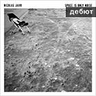 Изображение 8. Прощальная пластинка The Streets, новая работа PJ Harvey и другие альбомы недели.. Изображение № 5.