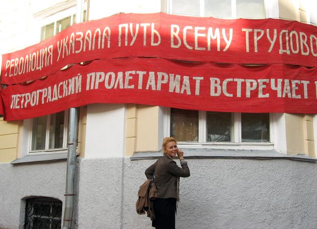 Фильм о Марке Шагале в Витебске. Изображение № 1.