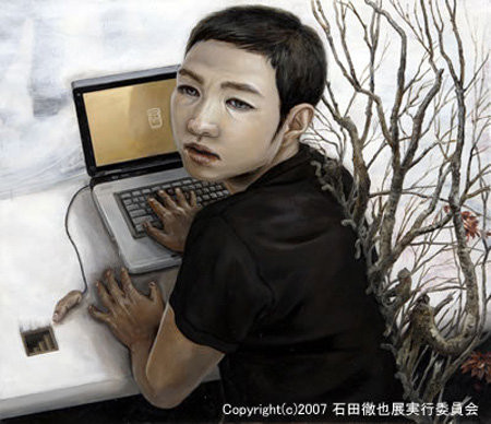 Творчество японского сюрреалиста Tetsuya Ishida. Изображение № 16.