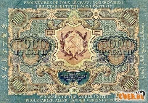 Изображение 4. Money World.. Изображение № 4.