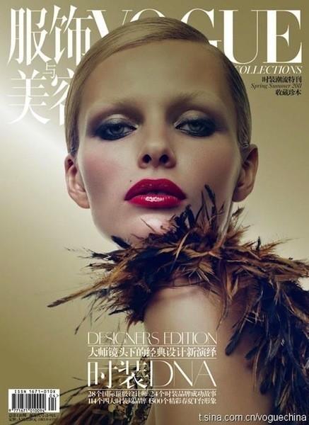 Коллекция Gucci SS 2011 появилась на 50 обложках журналов. Изображение № 1.