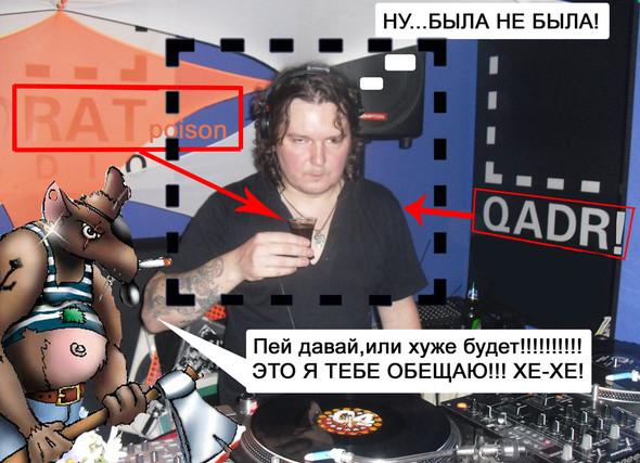 Клубные фотокомиксы от Мирона!. Изображение № 1.