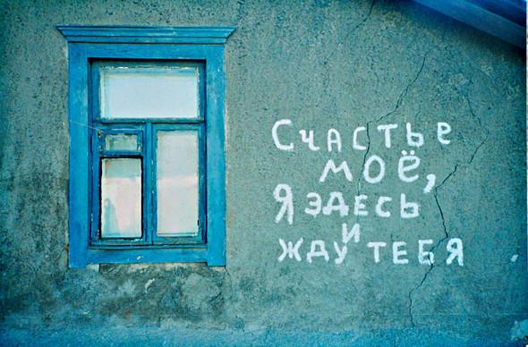 Квартира Митасова. Изображение № 5.