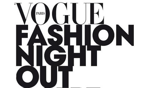 Fashion Night Out Vogue в Париже. Изображение № 1.