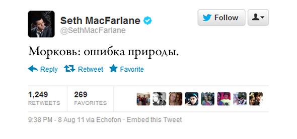 Сет МакФарлейн, создатель «Гриффинов». Изображение №11.