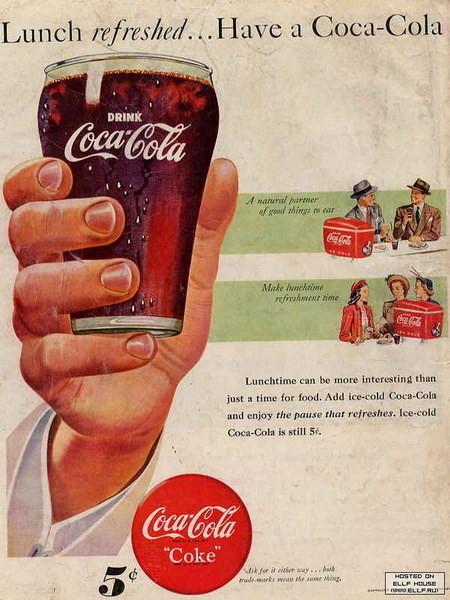 Always Coca-Cola!. Изображение № 20.