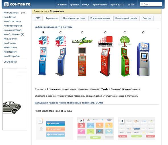 Топ 5 посещаемых сайтов мира оптимизация сайта seo с чего начать