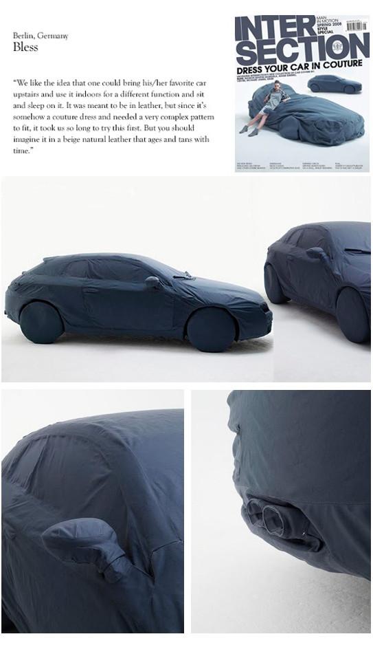 Спрячь свою машину. Изображение № 3.