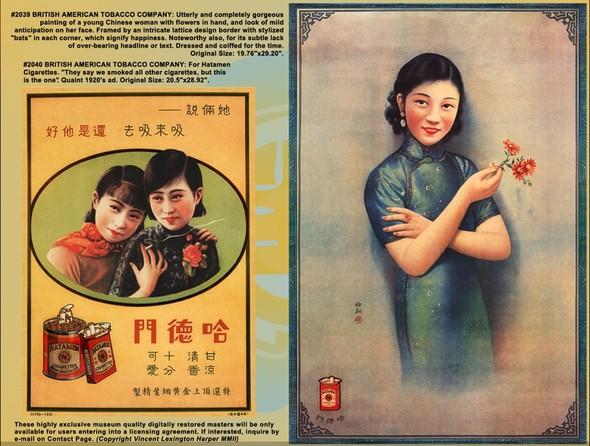 Мода и пин-ап в винтажной китайской рекламе 20-30-х годов. Изображение № 33.