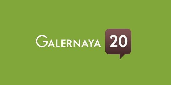 Творческий синдикат Galernaya20 . Изображение № 1.