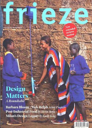 Изображение 10. Журналы недели: 10 актуальных изданий об искусстве.. Изображение № 7.