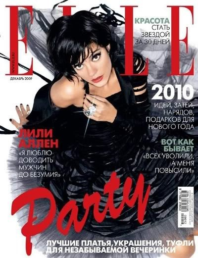 Lily Allen by Karl Lagerfeld for Elle december09. Изображение № 8.