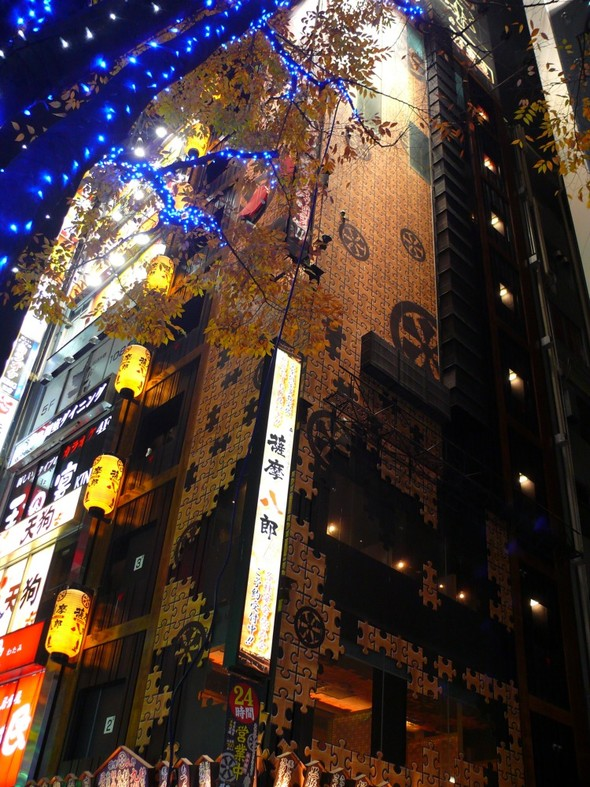 Токио. Изображение № 11.