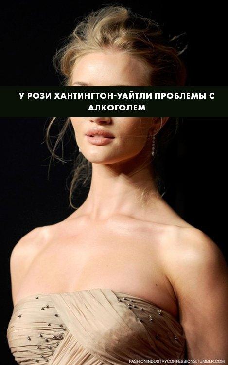 Кто убил блог Fashion Industry Confessions. Изображение № 12.