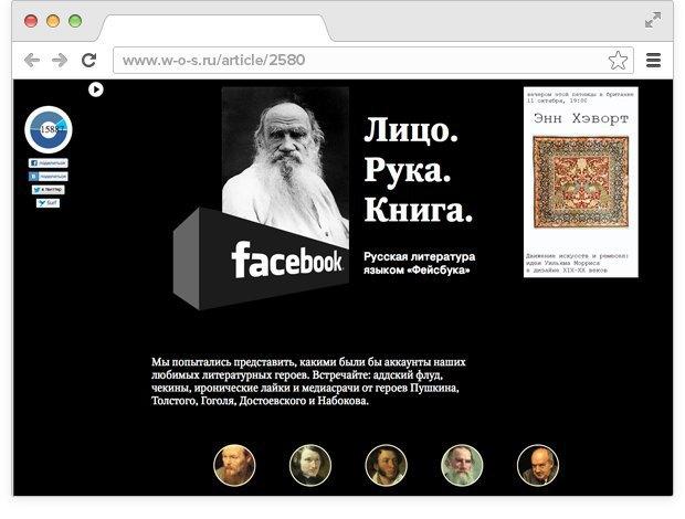 Алексей Ивановский о том, зачем делать статьи интерактивными. Изображение № 9.