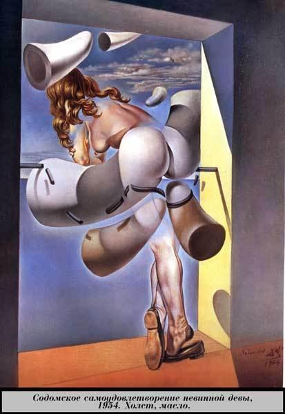 Гений сюрреализма 20-го века. Изображение № 22.
