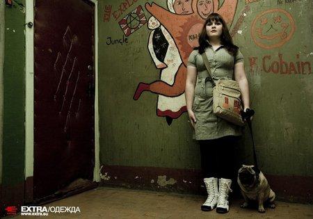 Иван Ушков — самый злой фотограф вРоссии. Изображение № 6.