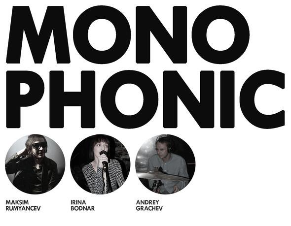 Monophonic. Изображение № 1.