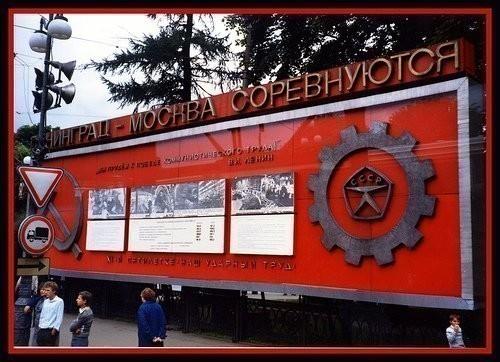 Soviet Charm 2. Изображение № 56.