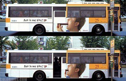Автобус, милый мойавтобус. Изображение № 8.