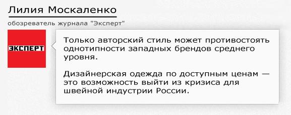 Изображение 3. Чем Симачев похож на Билана?.. Изображение № 3.