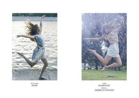 Коллекционное издание: Новые лукбуки Antipodium, Click-boutique, Jacquemus, Reiss, Surface to Air. Изображение № 24.