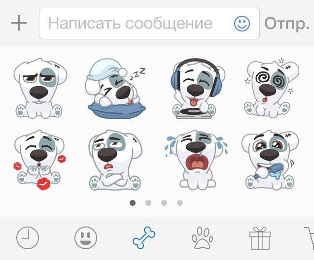 Так выглядели стикеры на момент анонса обновления мобильного приложения «ВКонтакте» для iOS 7. Изображение № 1.