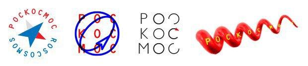 Редизайн: Новый логотип Роскосмоса. Изображение № 11.