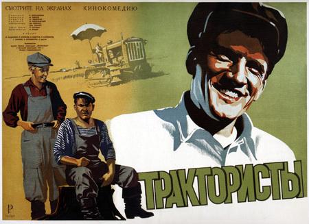 Постеры ксоветским фильмам. Продолжение. Изображение № 7.