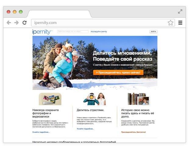 8 сервисов  для фотографий  в интернете. Изображение № 5.