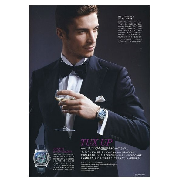 Изображение 35. Новые мужские съемки: Vogue Hommes, GQ и другие.. Изображение № 12.