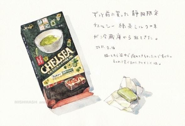 Изображение 42. Второй завтрак японской художницы.. Изображение № 23.