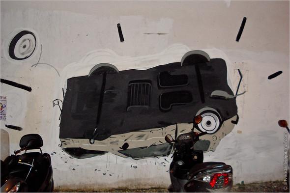 Стрит-арт и граффити Валенсии, Испания. Изображение № 4.
